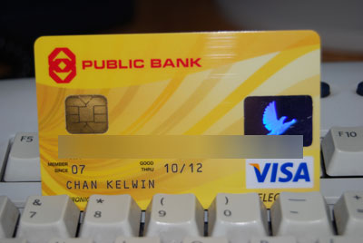 Public Bank Visa Electron Debit Card